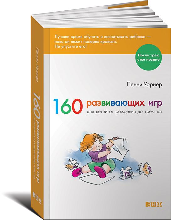 игровая комната для детей на западе москвы с матами