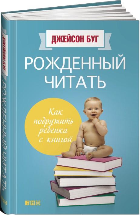 Песталоцци книга для умных родителей скачать бесплатно